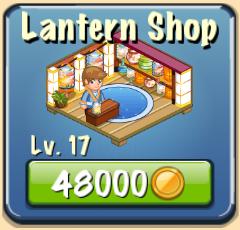 File:Lantern Shop Facility.png