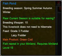 File:FishPond.png