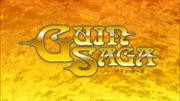 Guin Saga logo