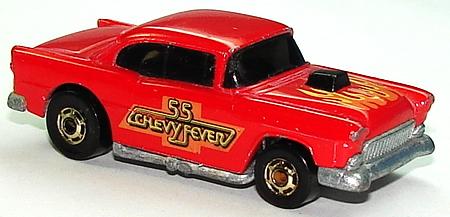 File:55 Chevy RedGHO.JPG