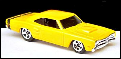 File:Superbee AGENTAIR yellow.jpg