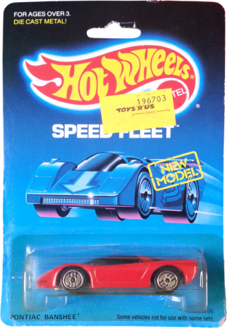 File:Pontiac Banshee package front.png