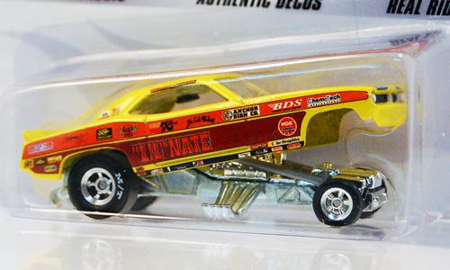 File:Lil Nate Cuda Funny Car.jpg