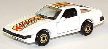 File:Nissan 300ZX WhtGho.JPG