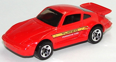 File:Porsche 930 RedTrb5sp.JPG