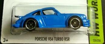 File:P 2015 934 turbo rsr blue.jpg