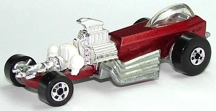 File:Rigor Motor MtRed.JPG