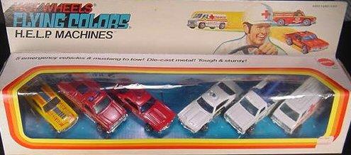 File:1975 H.E.L.P machines.jpg