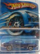 2005 - 69 dodge charger 104 muscle mania dark blue flames 1