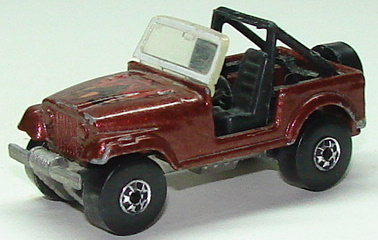 File:Jeep CJ7 BrnWhtfrm.JPG