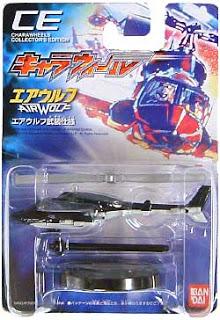 File:CE cw40 Airwolf armed.jpg