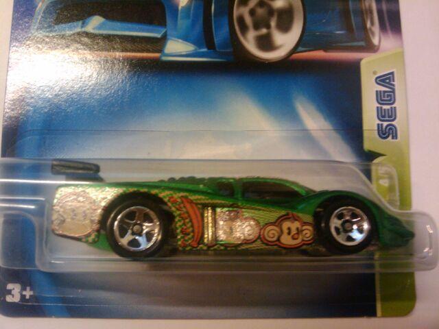 File:Sega Series GT 5 spoke.jpg