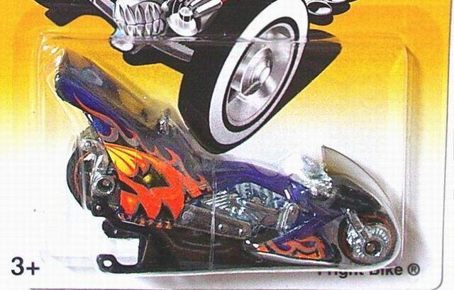 File:Fright bike Fright Cars.jpg