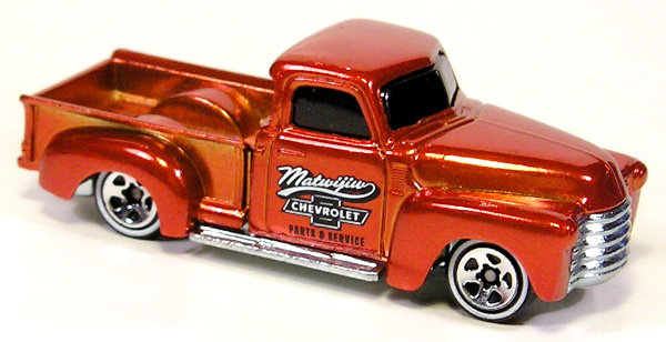File:2007classics52chevytruck-orange.jpg