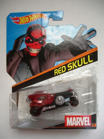 File:CGD55-Red-Skull.jpg