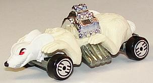 File:Ratmobile WhtUH.JPG