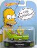 Homero retro