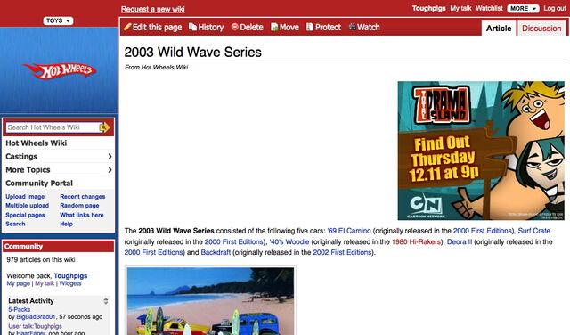File:Wildwavetest1.jpg