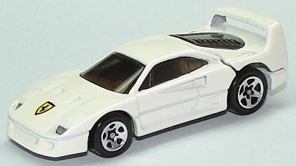 File:Ferrari F40 Wht5sp.JPG