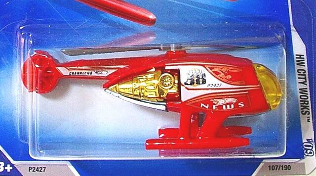 File:2009 Killer copter.JPG