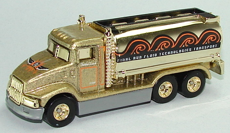 File:Tank Truck FR.JPG