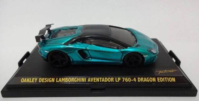 File:DMC Lamborghini Aventador Dragon Edition by Tutumi.jpg