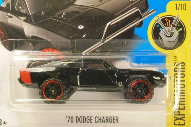 File:Dodge Charger DTW97.JPG
