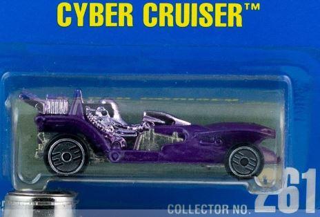 File:CyberCruiser1.jpg