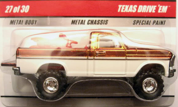 File:Texas Drive 'Em - Classics 5 Gold Chase.jpg