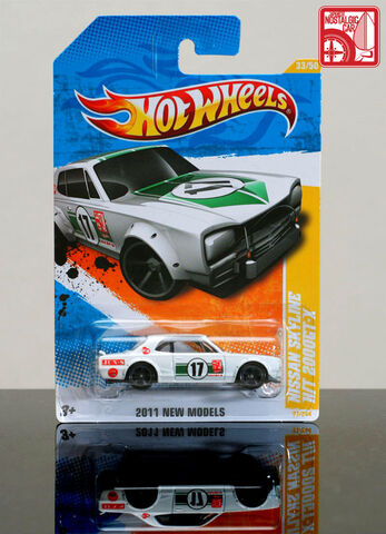 File:Hotwheels hakosuka skyline blister pack.jpg