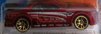 File:Nissan Skyline GT-R R32 NB.jpg