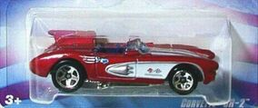 Corvette SR-2 Fourth Car