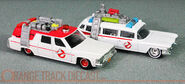 Ecto-1 side-by-side 600pxOTD