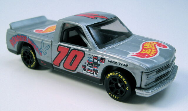 File:Chevy 1500 Pickup first additions.JPG