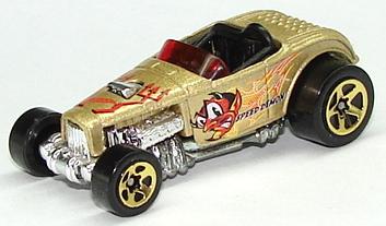 File:Deuce Roadster Gld.JPG