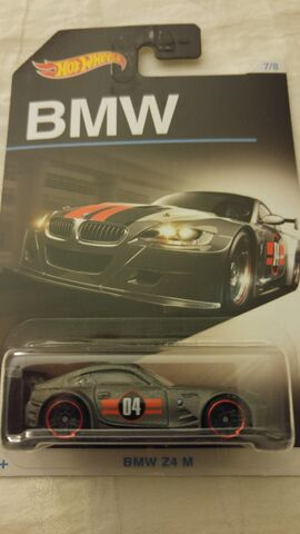File:BMW Z4 M 2016.jpg