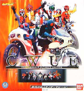 File:CWUE 8 rider 1.jpg
