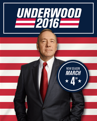 File:House of Cards Season 4 poster.png
