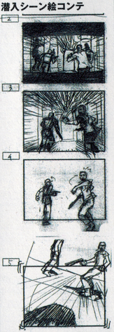File:Chapter 0 Storyboard.png