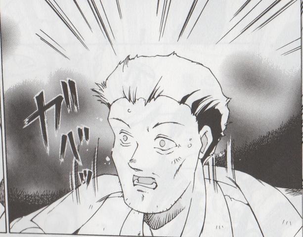 File:Rogan in hotd manga.png