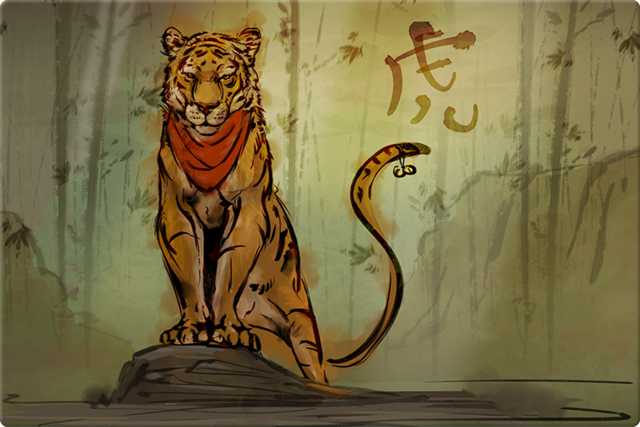 Datei:Puzzle Tiger.png