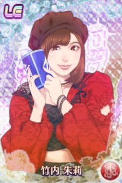 Takeuchi AkariLE01