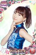 Ishida AyumiSSR11