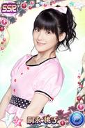 Tsugunaga MomokoSSR18