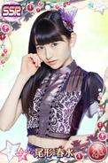 Ogata HarunaSSR08