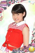 Ozeki MaiSSR08