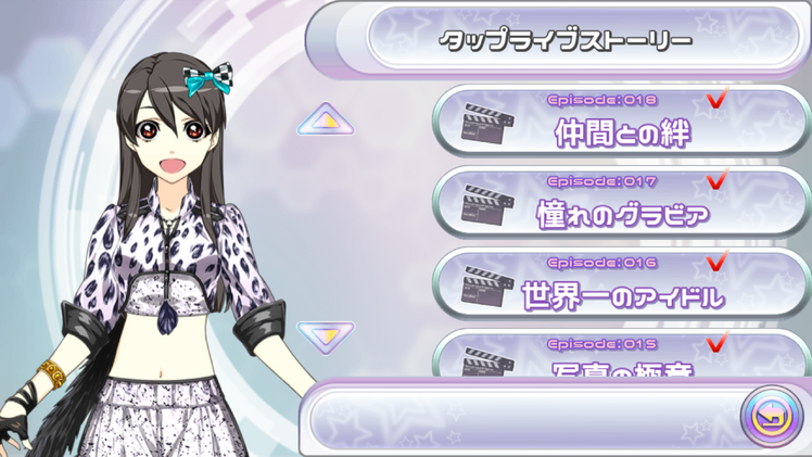 Story mode screen