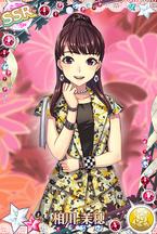 Aikawa MahoSSR03