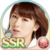 Ishida AyumiSSR21 icon