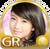Haga AkaneGR01 icon